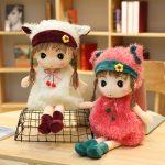 Cute Stuffed Plush Doll