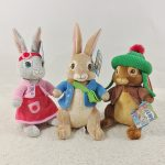 Peter Rabbit and Friends Plush Toy