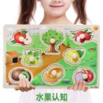 Children's Wooden Early Education Puzzle Board
