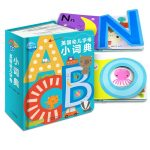 Baby Alphabet Dictionary Word Cards