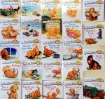 Multi Set I Can Read Phonics English Picture Books