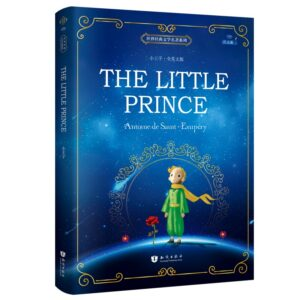 The Little Prince Book English Story Book