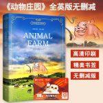 Animal Farm English Book