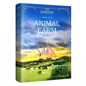 Animal Farm English Book