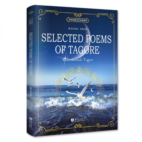 Selected Poems Of Tagore English Book