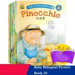 Chinese/English Bilingual Reading Story Book