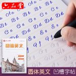 English Alphabet Hand Writing Practice Copybook