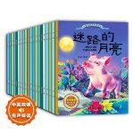 10 Books Set Chinese Story Book