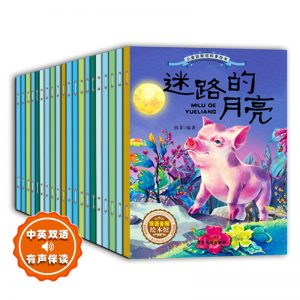 10 Books Set Chinese Story Book
