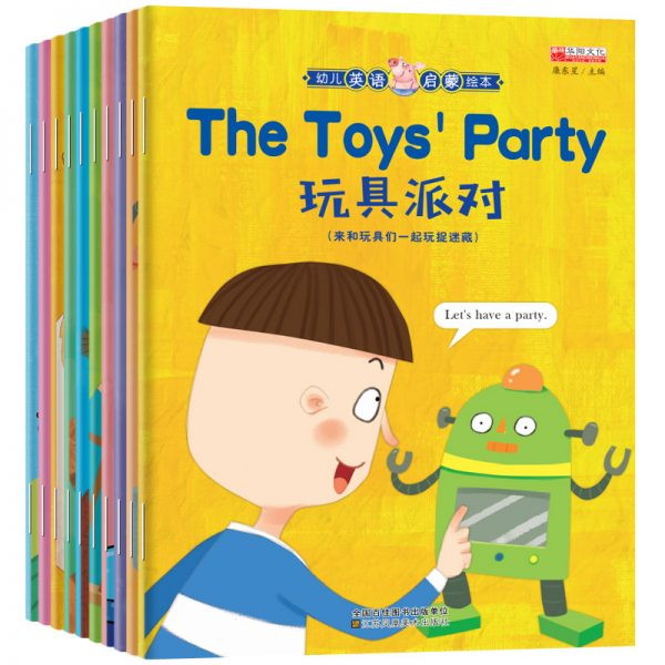 10 Books Set The Toys Party Story Book