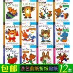 Kumon 12 Books Set  Let's Cut Paper First